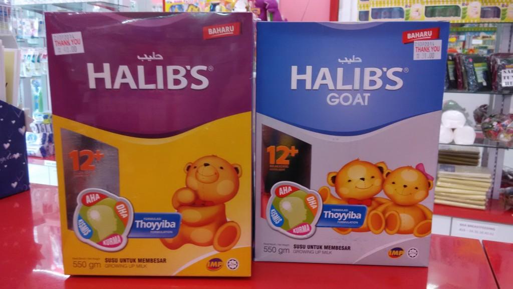 Produk HALIB'S