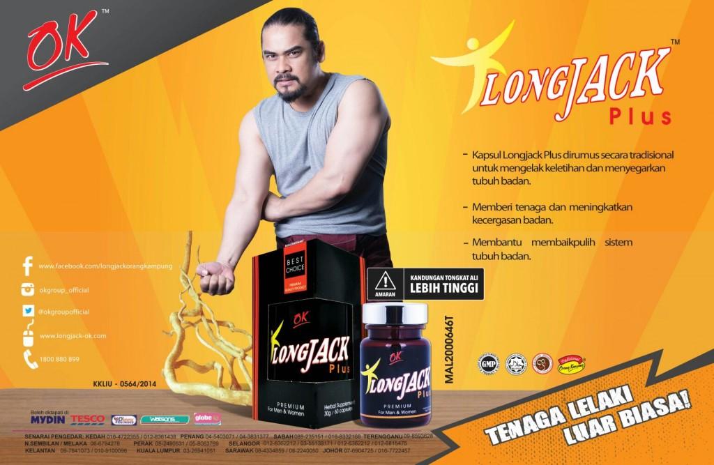 LongJackPlus