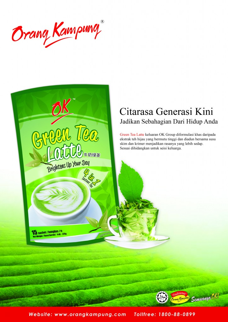 POSTER GREEN TEA LATTE