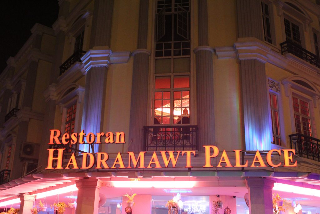 Nasi Arab Di Melaka