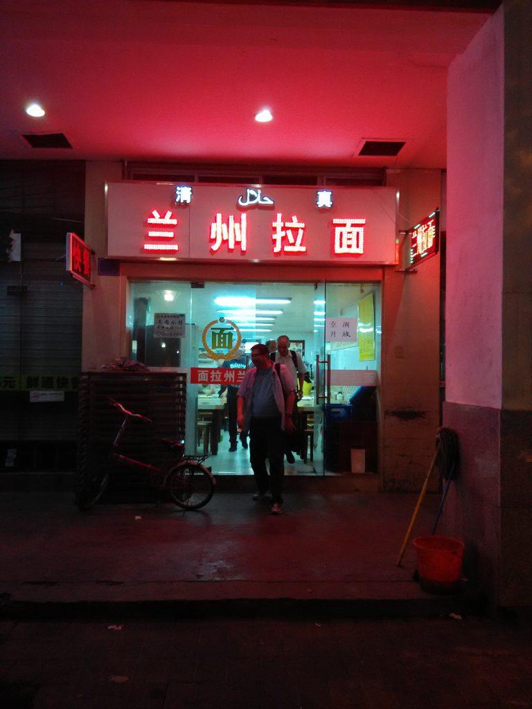 Makanan Halal Di Wuxi China
