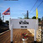 Bercuti 4D3N Di Hua Hin Thailand 2018 Secara Solo